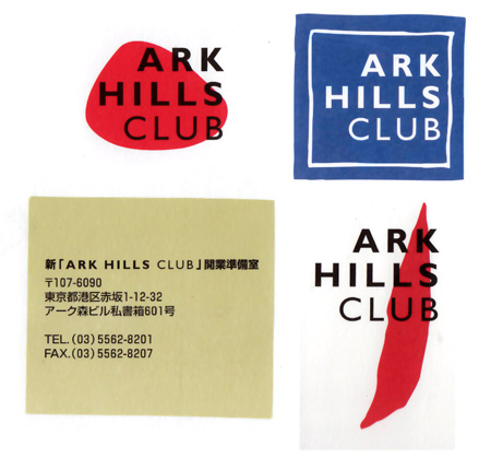 Arc Hills Club | Identity for Conran & Partners